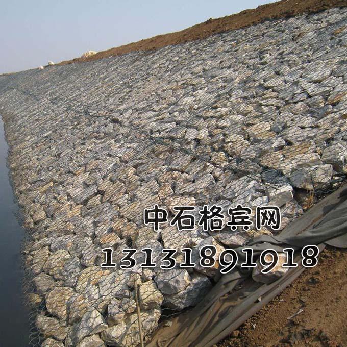 护坡格宾石笼13131891918厂家报价